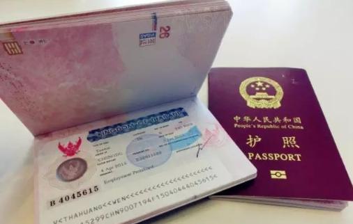泰国签证多少钱