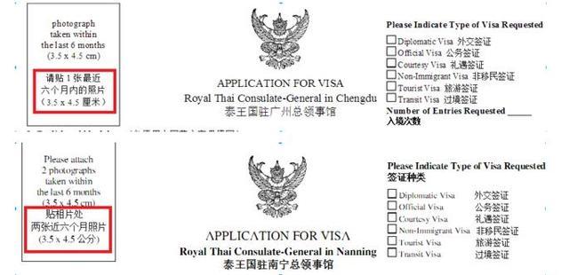 2018泰国签证照片尺寸要求一览