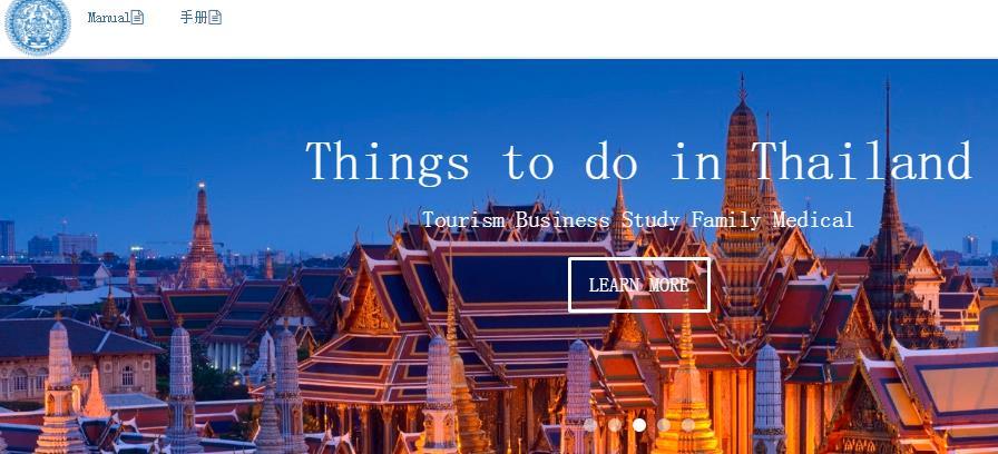 2019年泰国电子签证正式启用,内附电子签证官网