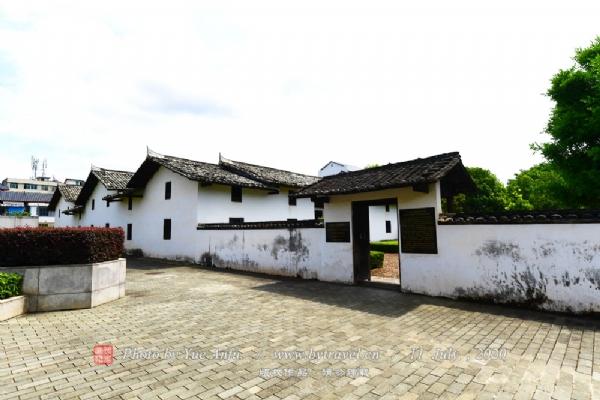中华苏维埃共和国财政人民委员部旧址