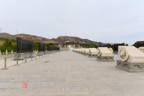 黄河坛景区
